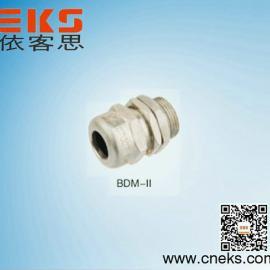 BDM-IIG3/4防爆电缆夹紧密封接头不锈钢材质