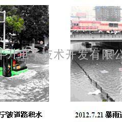 城市积水水位测控系统