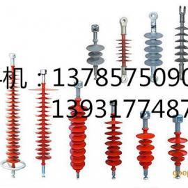 FXBW4-10/100复合悬式绝缘子