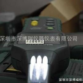 华仪专业(电缆)线缆探测仪MS6818/MS6818
