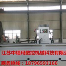 电磁吸盘磨刀机-江苏中福玛数控机械科技有限公司