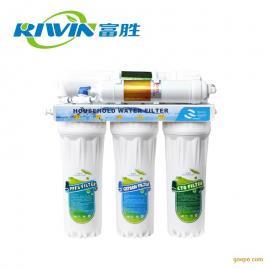 供应3+4能量超滤净水器家用厨房饮水机前置能量六级过滤器纯水机