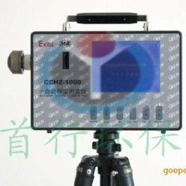 LB-CCHZ1000防爆粉尘仪 直读式全自动粉尘测定仪
