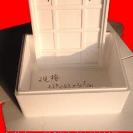 增城大号泡沫箱 广州中号泡沫箱 珠海小号泡沫箱