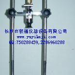 长沙驭福7001-A型饮料二氧化碳测定仪
