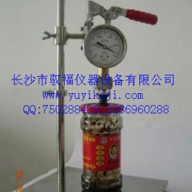 长沙驭福CVG-YYD台式真空度测定仪