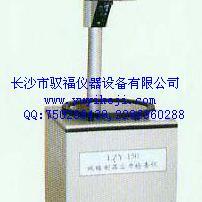 LZY-150数显玻璃制品应力仪