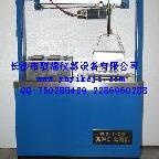 RCH-95玻璃制品抗热震性试验机