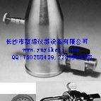 美国ZAHM清酒泡沫取样及二氧化碳检测钢瓶