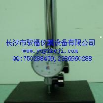 长沙驭福玻HDY璃瓶盖高度厚度测定仪