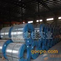 供应冷轧板卷B210P1宝钢生产B210P1