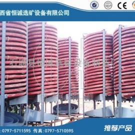 云南5LL系列螺旋溜槽
