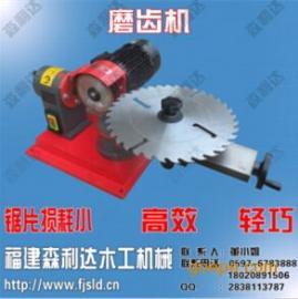全自动磨齿机/大型磨齿机