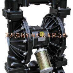 50铝合金/铸铁气动隔膜泵