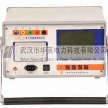 HYBL-II型氧化锌避雷器特性测试仪