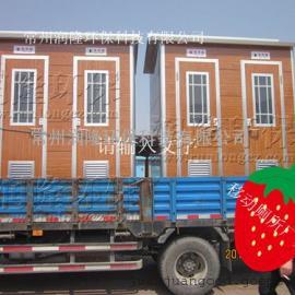 江苏移动厕所厂家-南通扬州移动厕所-带轮子的移动厕所