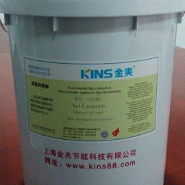 压铸脱模剂 水性含硅
