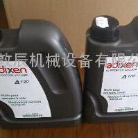 普发润滑油(Pfeiffer )A120,现货供应