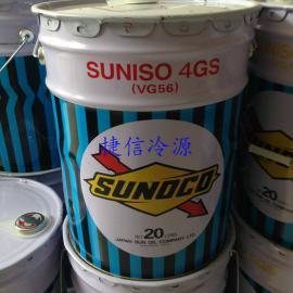 批发零售 4GS 日本太阳冷冻油/压缩机指定专用冷冻油4GS 一件代发