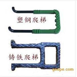 恒通伟业销售97s501-1国标铸铁井盖250x165mm