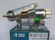 进口自动喷枪/进口低压自动喷枪价格