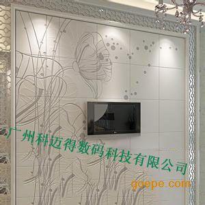 瓷砖印花|客厅电视机背景墙瓷砖印花加工厂