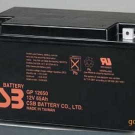 台湾csb蓄电池-csb蓄电池(中国)有限公司