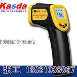 天津广东四川便携式手持式-50℃~550℃红外测温仪