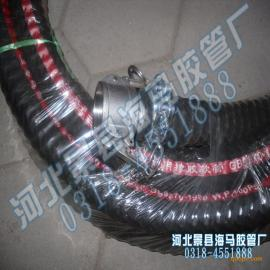 HG/T3038-1988岸上排吸油橡胶软管 输油胶管 耐油胶管