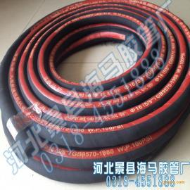 河北海马输油胶管│夹布输油胶管│输油胶管生产厂家│耐油胶管