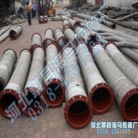 大口法兰径胶管规格│大口径法兰胶管厂家│大口径法兰胶管长度