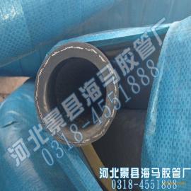 河北海马 喷砂胶管 钢丝喷砂胶管 高耐磨喷砂胶管 DN32喷砂胶管