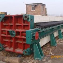 40平方板框式铸铁压滤机