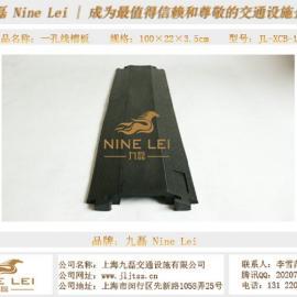 1槽线槽板价格,电缆线槽板厂家,电线线槽板规格,水管线槽板