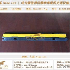 一槽线槽板价格,抗压线槽板,黄黑线槽板规格,耐压线槽板厂家