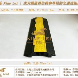 两孔线槽板规格,LDPE线槽板,EVA线槽板价格,PU线槽板
