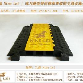 3孔线槽板价格,室内线槽板,耐汽车碾压线槽板,道路线槽板