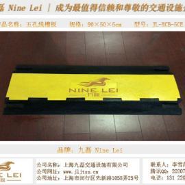 5槽护线槽规格,LDPE护线槽,EVA护线槽,PU护线槽