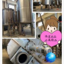 大型钢衬塑搅拌罐厂家,不锈钢内衬聚乙烯防腐搅拌罐