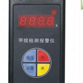催化燃烧式便携式甲烷浓度检测仪