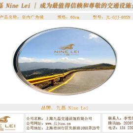 60CM道路广角镜价格,交通广角镜厂家,上海公路广角镜批发
