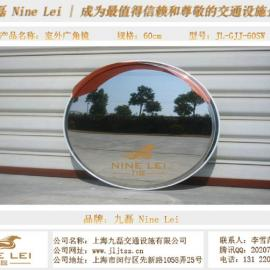60cm巷道广角镜,停车场广角镜价格,地铁站广角镜生产厂家