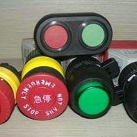 220V防爆按钮、8096防爆急停按钮