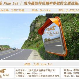 不锈钢方型广角镜,道路凸面镜价格,交通安全凸面镜厂家