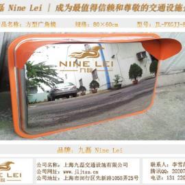 公路安全凸面镜,方形不锈钢凸面镜,停车场凸面镜价格