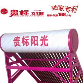 云南首选的太阳能代理品牌