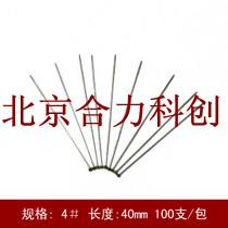 昆虫针 标本针 昆虫标本制作工具 北京厂家直销 现货