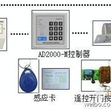 宁波门禁系统安装,门禁考勤系统