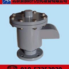 塑料呼吸阀选型 塑料呼吸阀适用范围 HXF-PP/PVC