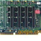 DIO-96 96路数字量输入输出卡